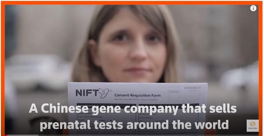 Chinese DNA data