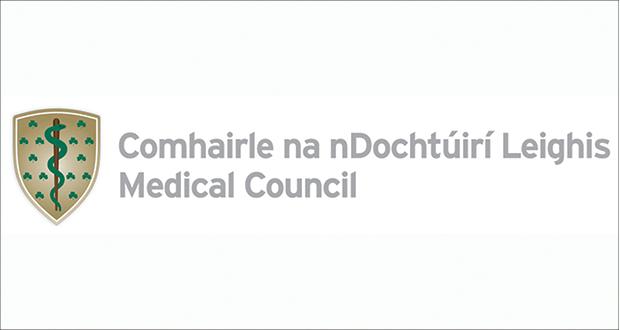 medical council logo_300mm high